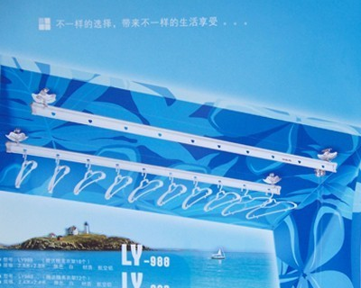 恋伊衣架-LY983-(2.4M+2.4M)-全铝LY983
