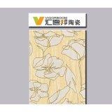 汇德邦瓷片-新南威尔仕系列-爱德华-YC45801F01