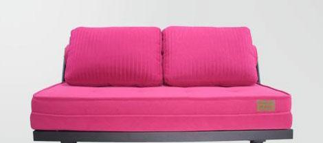 麦斯得尔经典系列丽莎s25沙发床s25