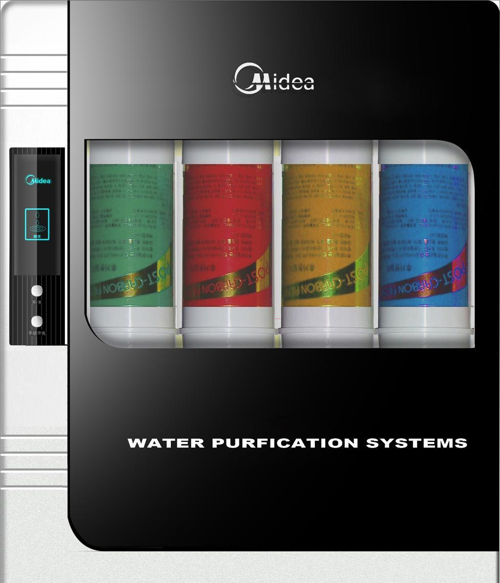 美的净水器纯净专家MRO102-4MRO102-4