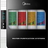 美的净水器纯净专家MRO102-4
