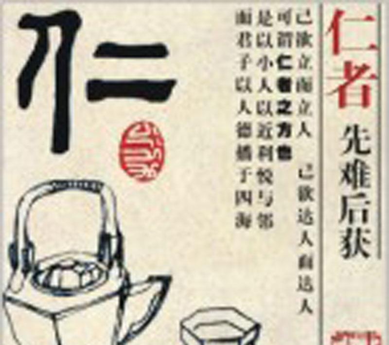 马可波罗挂饰砖仁CGF6016(定制产品)CGF6016