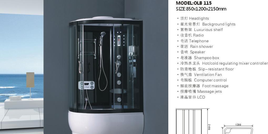 欧罗芭OLB115整体淋浴房OLB115