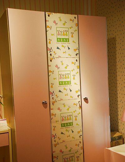 我爱我家儿童家具FD06A-A*2+C*1三门衣柜FD06A-A*2+C*1