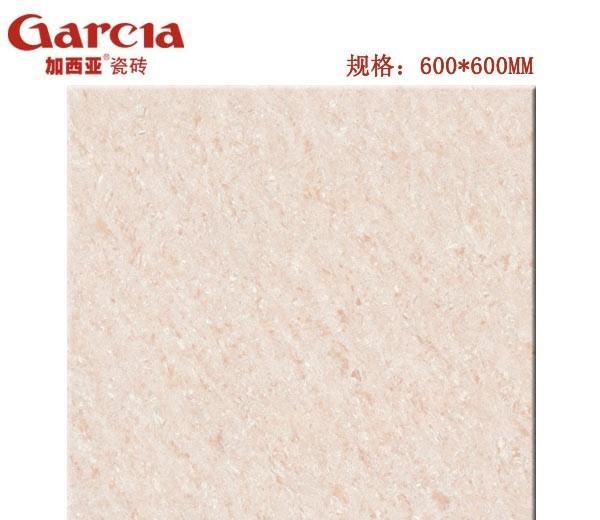 加西亚瓷砖-希尔顿系列-GF6002(600*600MM)GF6002