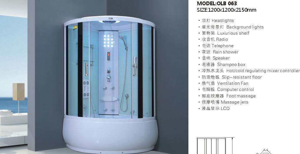 欧罗芭整体淋浴房OLB063OLB063
