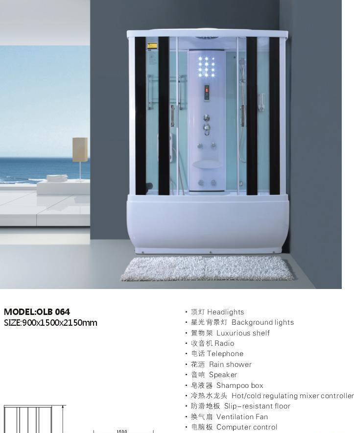 欧罗芭整体淋浴房OLB064OLB064