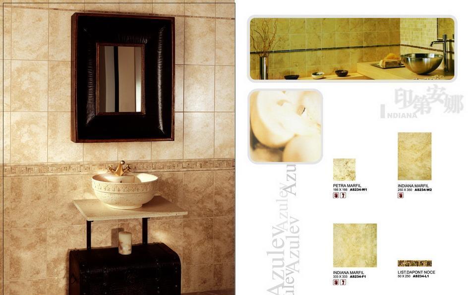 雅素丽瓷砖AS234-W1