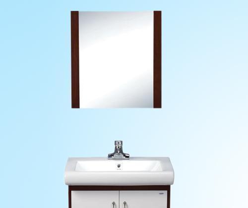 杜菲尼DPSP4970浴室柜