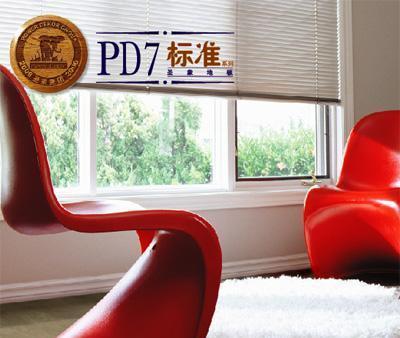 圣象强化复合地板PD7PD7