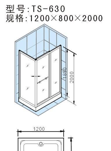 阿波罗简易淋浴房TS系列TS-630TS-630