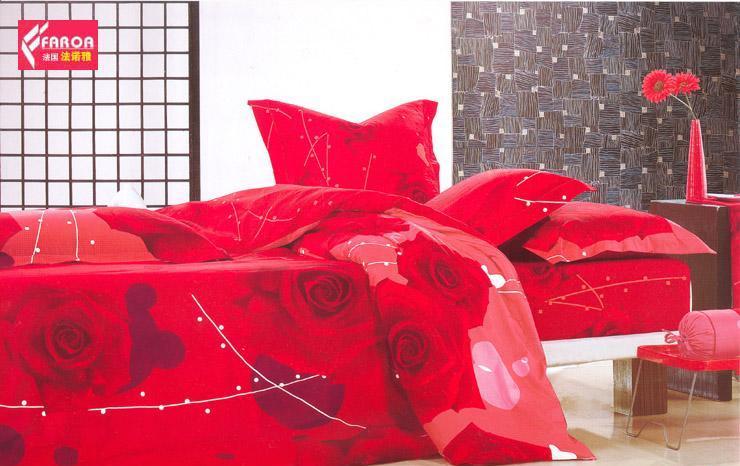 法诺雅床上用品四件套斜纹婚田园风格活性印花RHRH03