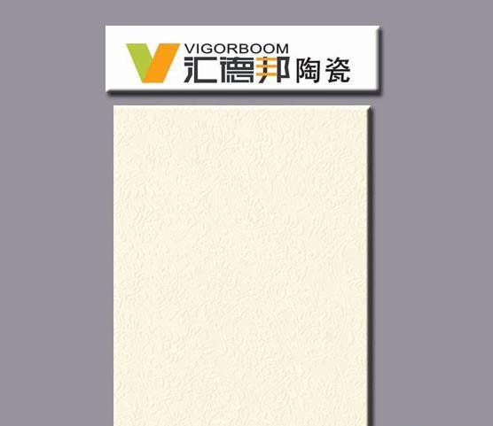 汇德邦新南威尔仕系列特洛丽YM45806墙砖YM45806