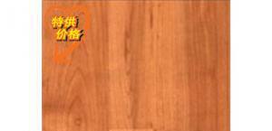 圣象强化复合地板经典系列 PD8316山城云桦PD8316