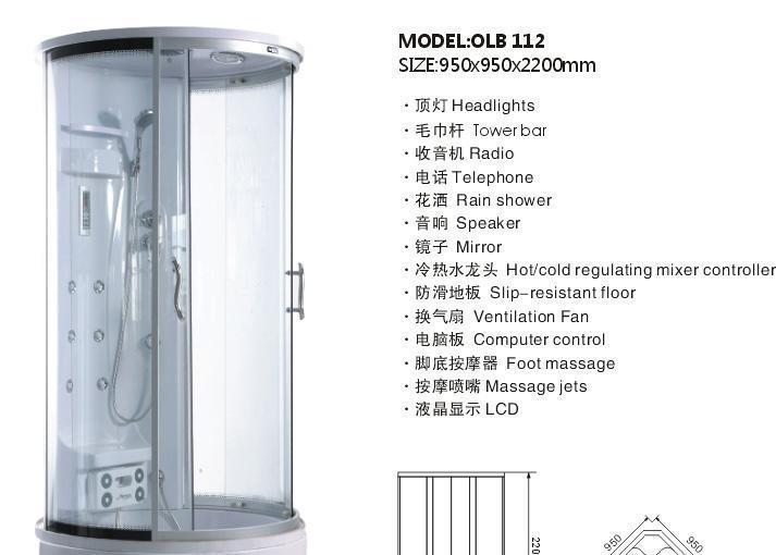 欧罗芭OLB112整体淋浴房OLB112