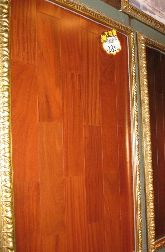 生活家香二翅豆实木地板(南美红檀)二翅豆