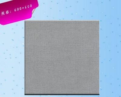 L&D-波光亚麻石系列LSI6059S地砖(600*600MM)LSI6059S