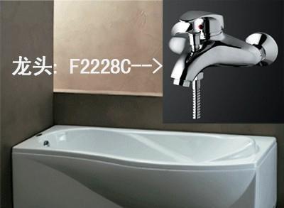 法恩莎套餐双裙浴缸F1700SQ+单把挂墙式淋浴龙头F1700SQ+F2228C