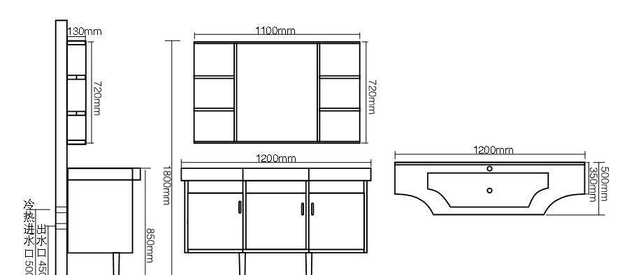 英皇浴室柜SP-23SP-23