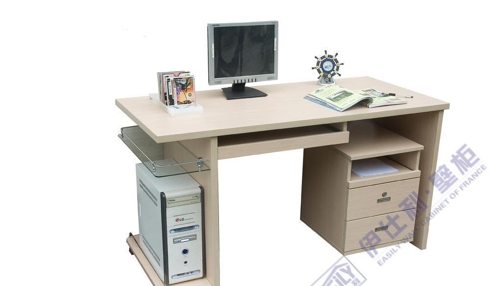 伊仕利电脑桌精挂栏精致凳挂栏