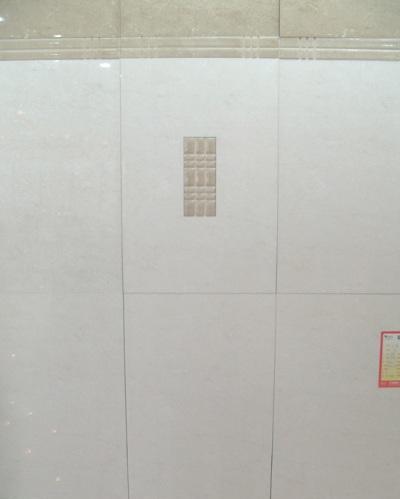 美陶瓷砖-内墙砖77467746