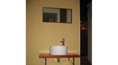 箭牌浴室柜AP-451/APGM-451AP-451/APGM-451