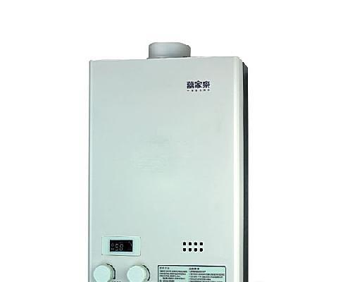 万家乐燃气热水器JSG20-10E价格待定中JSG20-10E