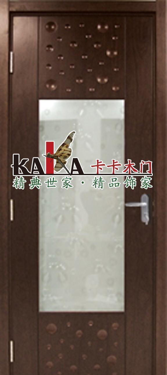 卡卡KA-Z005