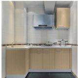 尚品宅配斯玛特系列F0003整体厨柜