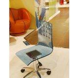 多喜爱儿童家具椅子C038-G