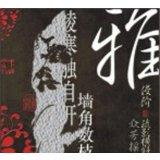 马可波罗挂饰砖雅CGF6018(定制产品)