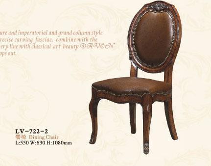 大风范家具路易十六餐厅系列LV-722-2餐椅LV-722-2餐椅