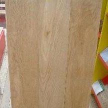 森王实木地板 白栎木(本色)