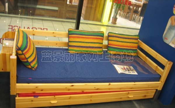 芙莱莎儿童沙发NENA113NENA113