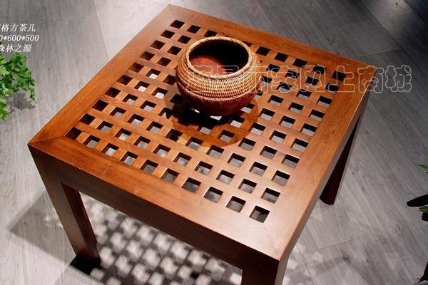 森林之源网格方茶几SL-501