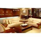 华日实木家具DSF253002B沙发