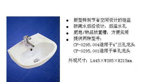 美标维多利亚CP-0431台上盆CP-0431
