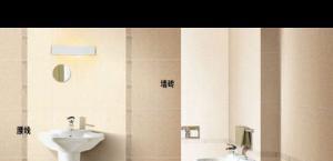 汇德邦性感元素浅色YM63326墙砖YM63326