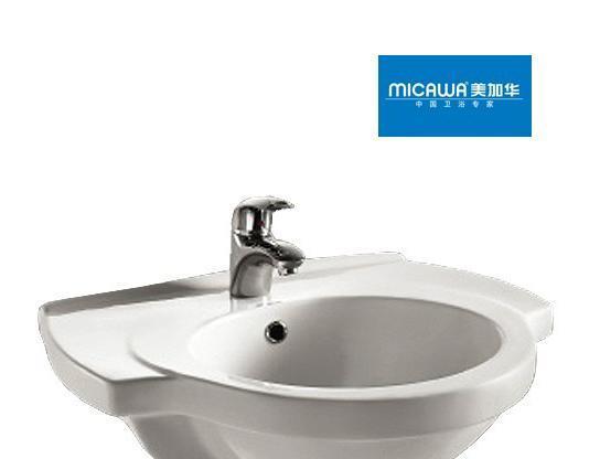 美加华M-4830艺术盆(椭圆形设计)M-4830