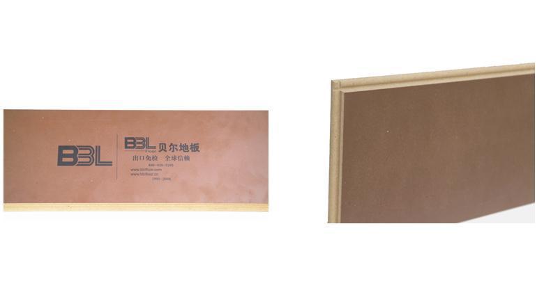贝尔地板简约型FD6001FD6001