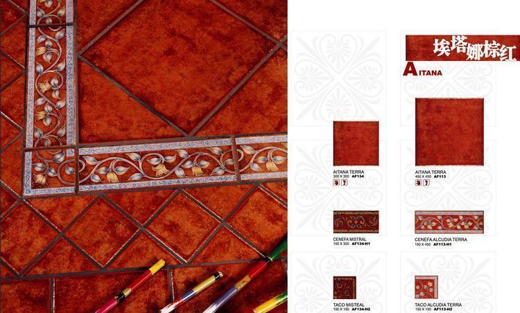 雅素丽瓷砖AF134-F1