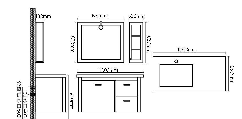英皇浴室柜SP-3310SP-3310