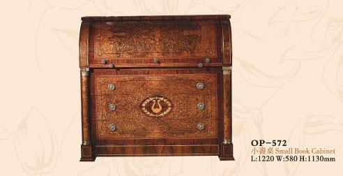 大风范家具奥菲斯主卧系列OP-572小书桌OP-572小书桌