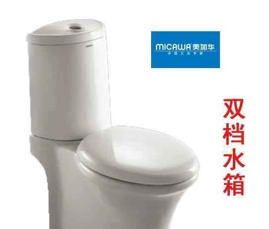 美加华M-2805H分体座便(双档水箱)M-2805H