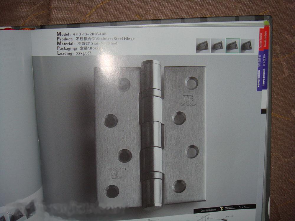 顶固合页4寸厚度达3MM4BB两只装合页4寸厚