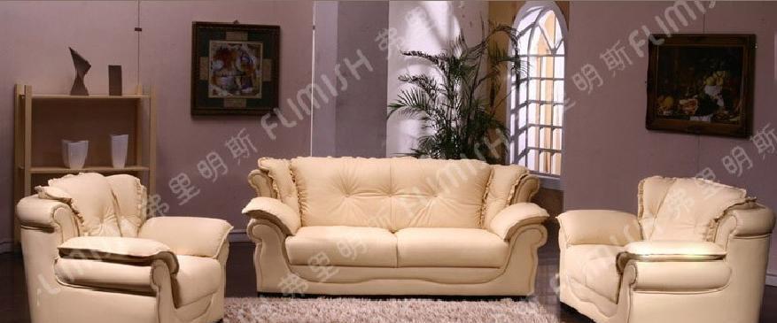 弗里明斯欧式时尚A032休闲沙发