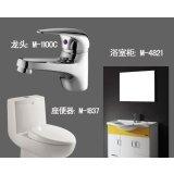 美加华座便器M1837+浴室柜M-4821+镜子XLJ4821+