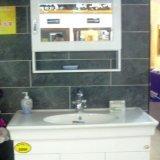 美加华浴室柜MP-4829