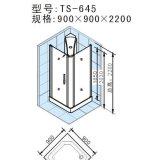 阿波罗简易淋浴房TS系列TS-645