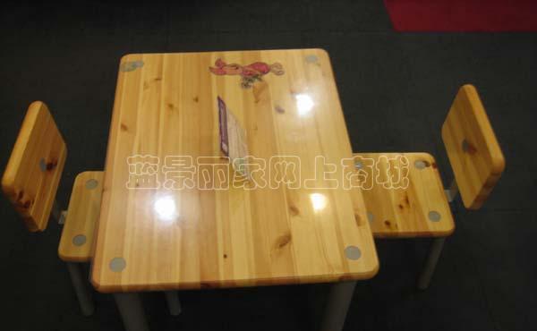 芙莱莎儿童桌椅-001281013